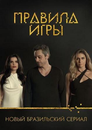 Гадалка ТВ3 сериал 2012 12348 серия смотреть онлайн