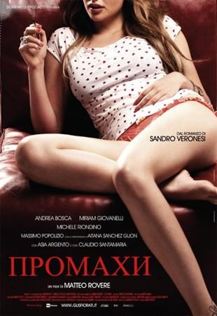 onlayn-smotret-filmy-zhanr-drama-erotika-11