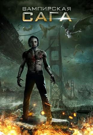 (2012) смотреть онлайн фильм: