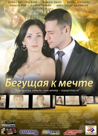 смотреть онлайн фильм мелодрам: