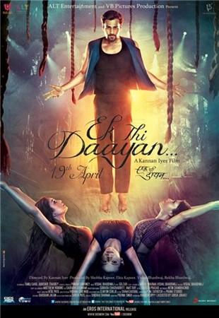 смотреть фильм ведьмы онлайн: