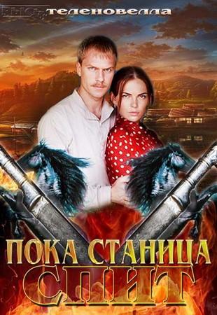 смотреть фильм все серии бесплатно: