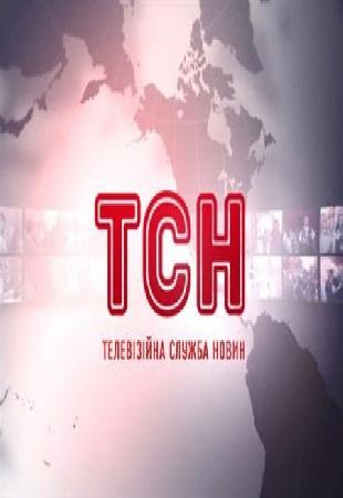 Мокроус саратовская область криминальные новости
