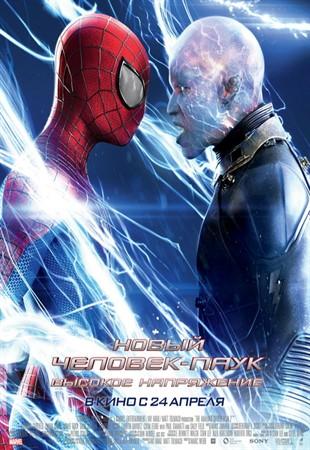 Spiderman Порно Видео